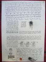 Bagdad Museum II 01.JPG