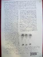Bagdad Museum II 03.JPG