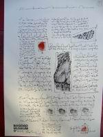 Bagdad Museum II 07.JPG