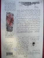 Bagdad Museum II 08.JPG