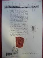Bagdad Museum II 11.JPG