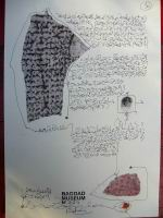 Bagdad Museum II 18.JPG