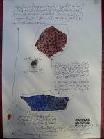 Bagdad Museum II 25.JPG