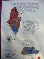 Bagdad Museum II 28.JPG