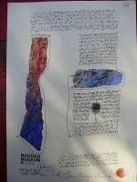 Bagdad Museum II 30.JPG