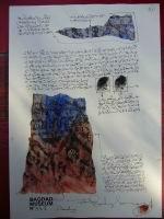 Bagdad Museum II 35.JPG