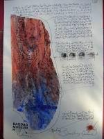 Bagdad Museum II 39.JPG