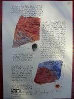 Bagdad Museum II 47.JPG