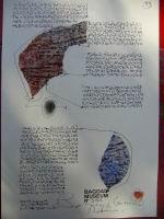 Bagdad Museum II 59.JPG